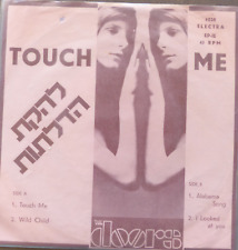 """THE DOORS TOUCH ME RAREST ISRAEL ISRAELI PS 7"""" 45 EP HEBREW COVER"""