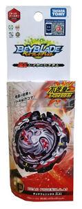 TAKARA TOMY Beyblade Burst Turbo Booster Dead Phoenix 0 Atomic 0.At B-131