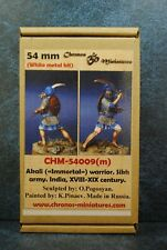 Tin Soldiers * Assembly kit * Akali («Immortal») warrior. Sikh army.* 54 mm