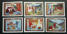 Bhutan Postal Service 1973 Mailbox Letter Postbox Postman (stamp) MNH *imperf