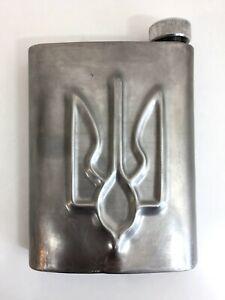 Soldier's flask vintage metal pocket bottle hip flat Ukraini military collection