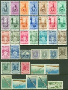 EDW1949SELL : VENEZUELA Beautiful collection of ALL VF, MOG Cplt sets. Cat $230.
