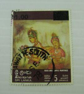 Sri Lanka SC # 540  ROCK & TEMPLE PAINTINGS used stamp