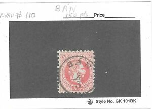 Austria 1867-71 rose 5 kr. used with Hungary. town cancel of BAN