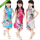 New Classic Chinese Children Kid Baby Girl Peacock Cheongsam/Qipao Clothes