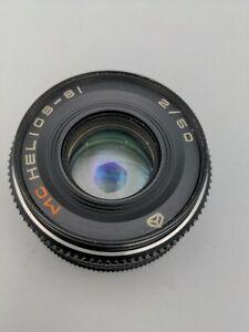 Helios 81 50mm f/2 Kiev,Nikon F Mount lens Soviet USSR 2/50 USA Seller