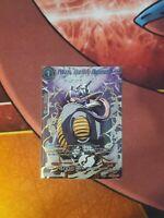 Frieza, Death's Embrace BT9-005 SR Dragon Ball Super TCG Mint/NM