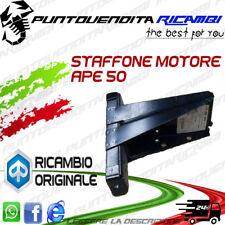 STAFFA SUPPORTO MOTORE APE 50 P FL-FL2-FL3 RST MIX ORIGINALE PIAGGIO