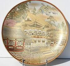 GRAND PLAT ANCIEN DU JAPON - PORCELAINE DE SATSUMA - XIX° siècle - D. 37 cm