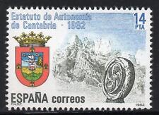 SPAIN MNH 1983 SG2707 Autonomy of Cantabria
