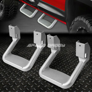 FOR FORD/CHEVY/GMC/DODGE 2X  SILVER POWDER-COATED CAST ALUMINUM SIDE STEPS/BAR