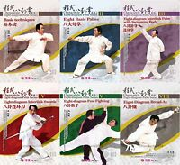 Chinese Kungfu - Cheng style bagua 8 diagram Palm Serie by Ma Lincheng 9DVDs