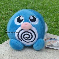 "Poliwag 4.5"" Pokemon Go Plush Toy Lovely Stuffed Animal Soft Doll Nintendo Game"