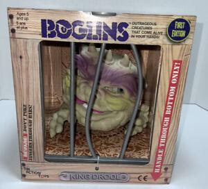 Boglins 8-Inch Foam Monster Puppet   King Drool