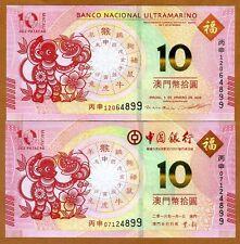 Macao / Macau, SET 2 x 10 Patacas, 2016, BOC and BNU, P-New, UNC   Monkey Set
