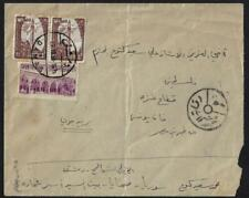 SYRIA PALESTINE 1958 DAMASCUS TO KHAN YOUNIS IN GAZA VIA CAIRO W/ CENSOR MARKING