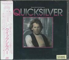 Quicksilver (OST) - CD Japan 1986 32XD-436 MEGA RARE Daltrey/Banks/Frampton/Fish