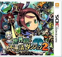 3DS Etrian Mystery Dungeon 2 Regular Edition  Atlus  Japan  NEW From JAPAN