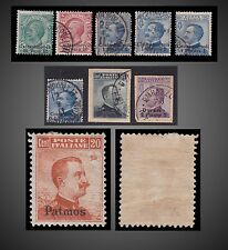 1909 - 1921 ITALIAN OFFICES ON CONSTANTINOPLE DURAZZO PATMO LOT USED FRAGMENT MH