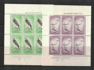 1961 New Zealand Health - Birds SG 806/7 Set 2 MS in imprint block 6 MUH