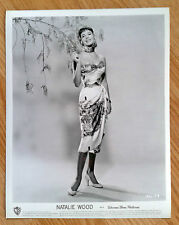 NATALIE WOOD rare vintage 1950s US 8x10 PIN UP FASHION publicity studio still 59