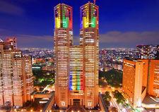 MEGACITY TOKYO NEW A4 POSTER GLOSS PRINT LAMINATED