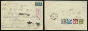 PR China 1959 Qi Baishi REGISTERED Airmail cover  HARBIN to USSR, postage 84f