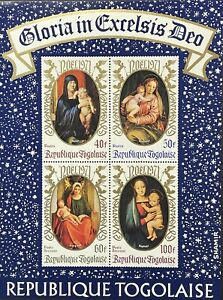 TOGO CHRISTMAS STAMPS SHEET 1971 MNH VIRGIN AND CHILD RELIGOUS RELIGION ART