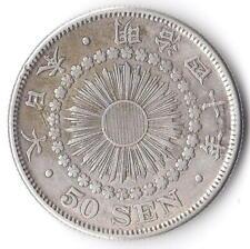 """Japan Silver Coin """"Rising Sun 50SEN"""" 1907 (Meiji40)"""