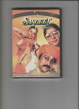 Sangeet DVD Jackie Shroff- Madhuri Dixit RARE Gulshan Kumar- Aruna Irani SEALED