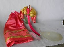 BARBIE DOLL 1987 KOREAN YELLOW & PINK OUTFIT COMPLETE NEW