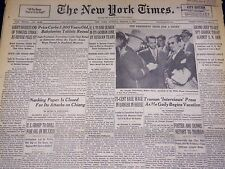 1949 MARCH 7 NEW YORK TIMES - 3,800 YEAR OLD BABYLONIAN TABLET - NT 3191