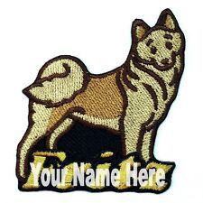 Finnish Spitz Dog Custom Iron-on Patch With Name Personalized Free