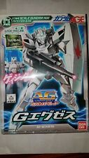BANDAI AG 1/144 G-EXES Plastic Model Kit Gundam AGE NEW from Japan F/S