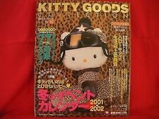 Sanrio Hello Kitty goods collection book magazine #16
