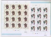 China Stamp 2020-1 Chinese Lunar Year of Rat Zodiac Full Sheet MNH