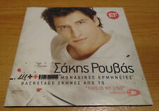 BACKSTAGE SCENES FROM THIS  IS MY LIVE SAKIS ROUVAS eurovision 2004 used