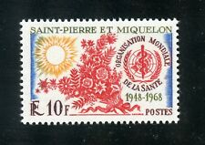 St. Pierre et Miquelon Complete MNH Single #377 WHO Anniversary Issue Stamp