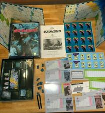 Bandai Mothra Vs Godzilla Wargame Game for Adult ~ IF Series - COMPLETE 1982