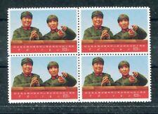 China 1967, big blue sky- treasure of the cultural revolution,   nice reprint