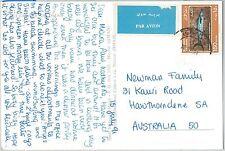 64498  -  OMAN - POSTAL HISTORY -   POSTCARD to AUSTRALIA 1991 -  FISH