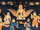 A FANTASTIC PICTORIAL CHINESE CEREMONIAL RUG