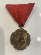 Serbian Royal Medal for Liberation of South Serbia 1912-1937