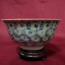 "Rare and Antique Chinse Ming Dynasty Blue and White 'Turtle Cover Pattern"" Bowl"
