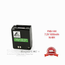 7.2v 1650mAh FNB-10 FNB-14 FNB-17 Battery for YAESU FT-23R FT-33R FT-73R FT-470