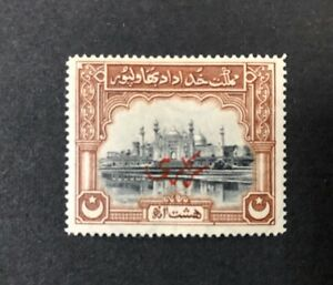 Bahawalpur(Pakistan) #O5 1945 MLH