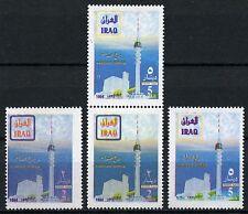Iraq iraq 1995 Saddam-Torre Tower Architettura 1532-33 Set + insieme pressione MNH