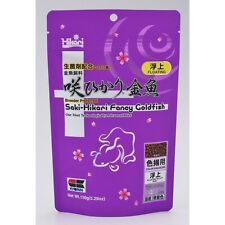 Saki-Hikari Fancy Goldfish Extreme Color Enhancing Floating Pallet 150g