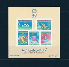 Algérie  bloc jeux Méditéranéens      de 1975   num:  1B   non dentelé  **