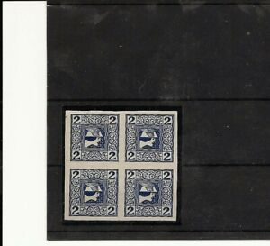 Austria 1908 MNH 157x Mercury Head Block of 4